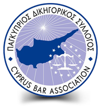 Cyprus Bar Associations Logo